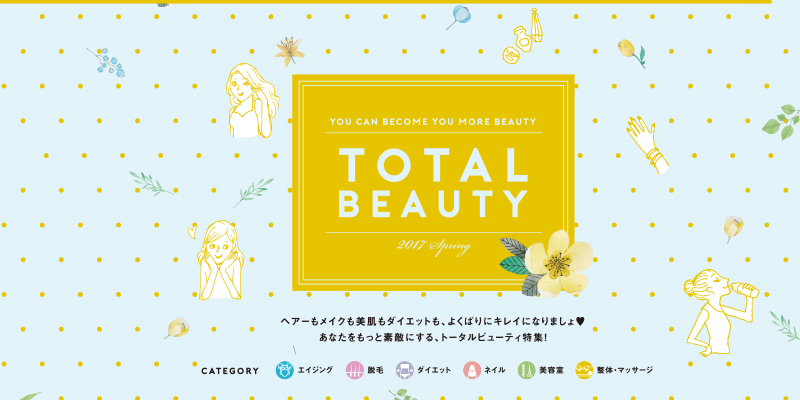 TOTAL BEAUTY 2017