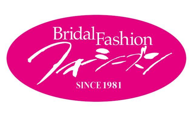 Bridal Fashionフォーシーズン