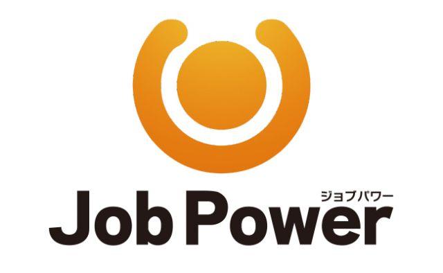 job power 〜ジョブパワー〜