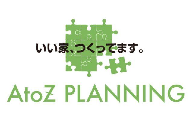 有限会社 AtoZプランニング