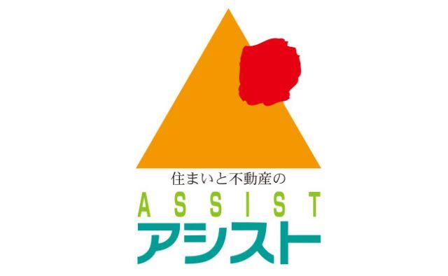 アシスト・ハクユウ不動産株式会社