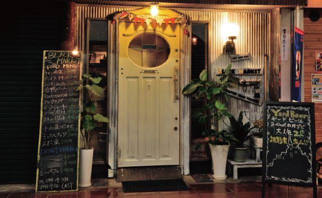 CAFE and BAR BLACKMARKET(ブラックマーケット)