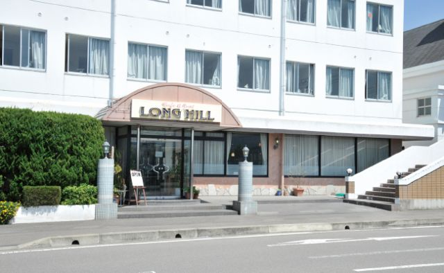 cafe&rest LONG HILL(ロングヒル)