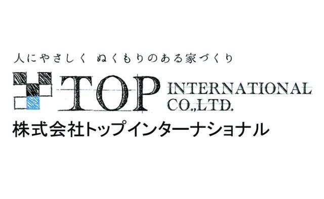 株式会社トップインターナショナル