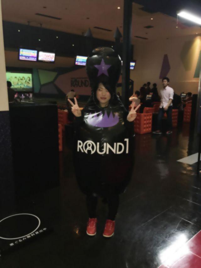 ROUND1へようこ...