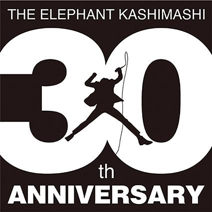 エレファントカシマシ30周年 記念ツアー...