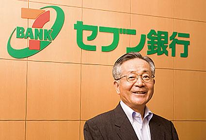 安斎隆セブン銀行会長 記念講演会