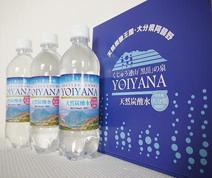 天然炭酸水YOIYANA