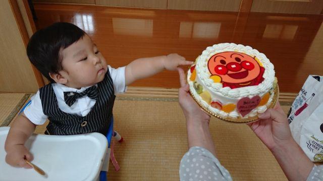 1歳の誕生日を皆んなでお祝い♡