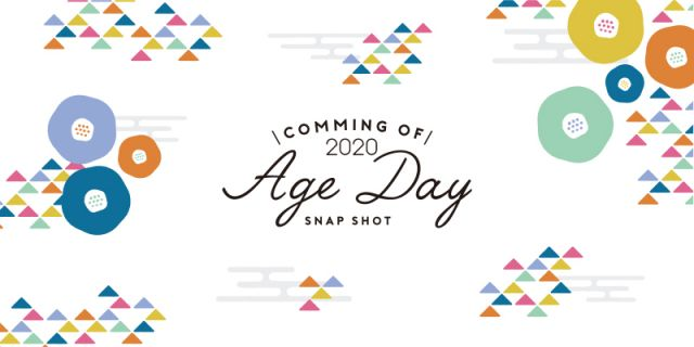 COMING OF 2020 AGE DAY 成人式スナップ