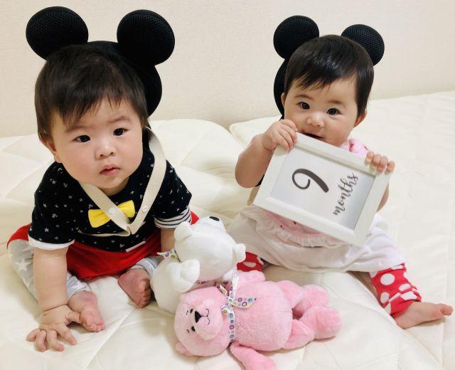 双子の9ヶ月記念