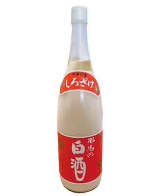 中津名産しまざわの白酒